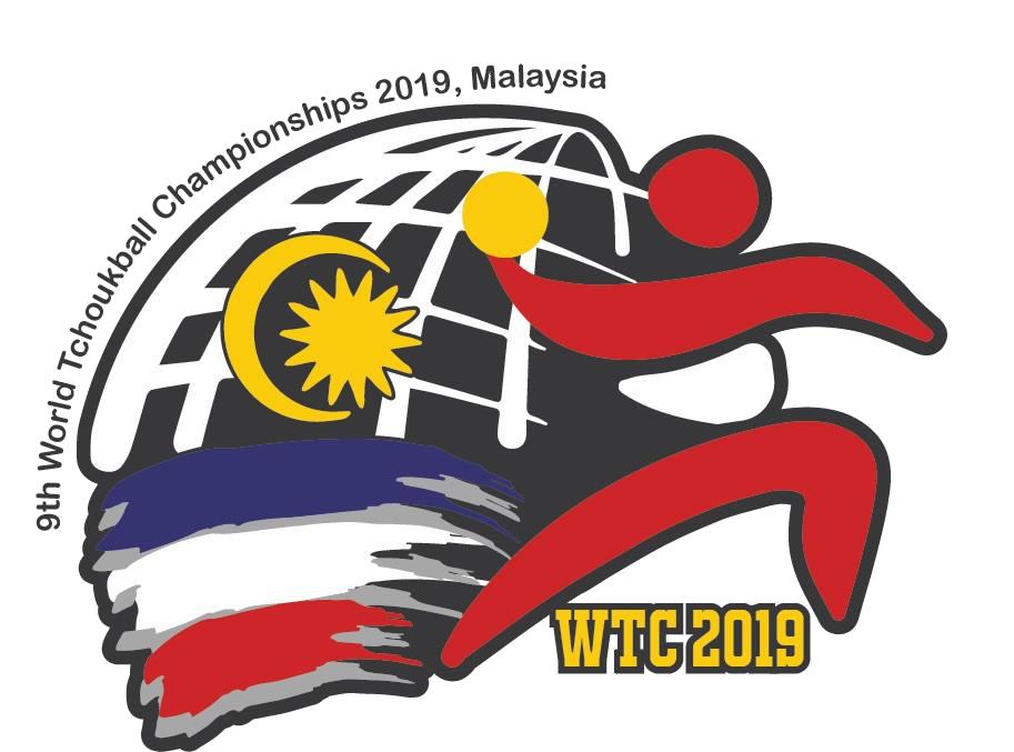 Logo des WTC 2019